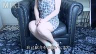 「Fカップ巨乳艶女【みき】さん♪」11/23(金) 02:01 | みきの写メ・風俗動画