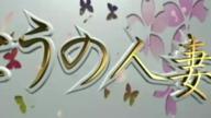 「陽菜奥様のご紹介」11/23(金) 22:43 | お得なフリーコースの写メ・風俗動画