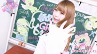 「お願い!舐めたくて学園【りず】」11/24(11/24) 17:55 | りずの写メ・風俗動画