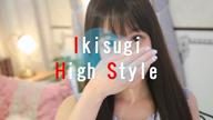 「黒髪清楚のモデル系」11/26(月) 21:40   くるみの写メ・風俗動画
