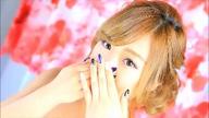 「ほのかです」11/27(火) 01:06 | ほのかの写メ・風俗動画