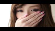 「まさにムテキの美少女」08/23(08/23) 20:42 | むぎの写メ・風俗動画