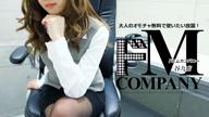 「小柄でスレンダー!超カワイイ超絶オススメ!!」11/30(金) 10:45 | えりかの写メ・風俗動画