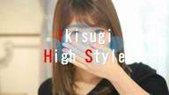 「超☆人気のM娘♪」12/03(月) 17:18   みさきの写メ・風俗動画