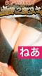 「いちゃいちゃしたいな」12/04(火) 13:56   ねあの写メ・風俗動画