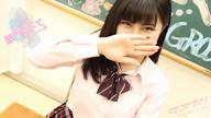 「まあや〔18歳〕     Gカップ極上美少女」12/05(水) 22:30 | まあやの写メ・風俗動画