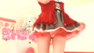 「しゅなにゃん☆モデル級スレンダー美少女」12/06(木) 13:17 | しゅなの写メ・風俗動画