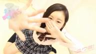 「ゆうみ〔19歳〕     Eカップ美少女」12/08(土) 00:51 | ゆうみの写メ・風俗動画