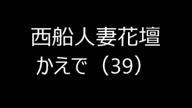 「SSS級の超極上奥様!! 麗しのセクシースレンダー美人♪」12/08(土) 02:42 | かえでの写メ・風俗動画