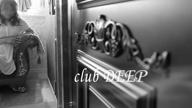 「★【りお嬢】イメージムービー★」12/08(土) 04:04 | りおの写メ・風俗動画