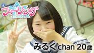 「萌えろ!ハーレムエース」12/08(土) 18:10 | みるくの写メ・風俗動画