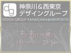 「【G】カップの色や形は当店NO1のクオリティと称される!!」12/09(日) 00:38 | ももの写メ・風俗動画