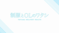 「スタイル抜群美女♡」12/09日(日) 19:52 | 今井 なつきの写メ・風俗動画