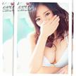 「いのりちゃん動画♡」12/09(日) 21:06 | いのりの写メ・風俗動画