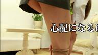 氷川みずき イキます女子ANAウンサー(いきます女子アナウンサー) - 五反田風俗