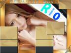 「りおちゃん動画」12/10(月) 02:15   りおの写メ・風俗動画