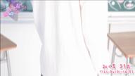 「スタイル抜群!セクシーイチャラブ天国♡」12/10(月) 22:30   みくるの写メ・風俗動画
