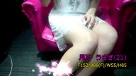 「妖艶な雰囲気漂う綺麗系ギャル《うさぎ》ちゃん♪」12/11(火) 00:18   月乃 うさぎの写メ・風俗動画