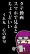 「【センズリ鑑賞】激しいぃぃぃ!悶絶クンニ!!」12/11(火) 01:00   まことの写メ・風俗動画