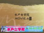 「素人と遊びたいなら!」12/11(火) 06:56 | うのの写メ・風俗動画