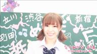「企画単体AV女優入学」12/11(火) 07:00   なつみ ひなの写メ・風俗動画