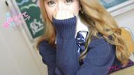 「笑顔が激カワモデル系」12/11(火) 19:48   かれんの写メ・風俗動画
