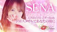 「美魔女コースお得な60¥10000~」12/11(火) 23:37 | セナの写メ・風俗動画