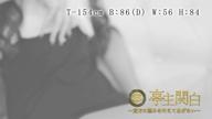 「凜とした美しさの中には…桜井 みなみ」12/12(水) 10:30 | 桜井 みなみの写メ・風俗動画