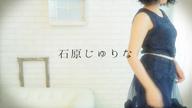 「清楚系美人妻《じゅりな》さん♪」12/12(水) 12:30 | 石原 じゅりなの写メ・風俗動画