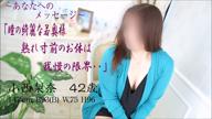 「四十路奥様♪癒し系プリティマダム♪」12/12(水) 14:08   小西梨奈の写メ・風俗動画