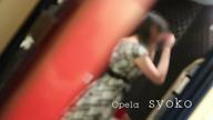 「◇ショウコ age.26◇ T160/B88(E)/W58/H86」12/12(水) 19:17 | ショウコの写メ・風俗動画