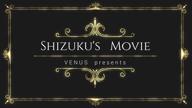 シズク|VENUS