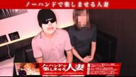 「ノーハンドプレイ体験動画 Part1」08/25(金) 04:58 | ひなのの写メ・風俗動画