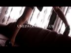 「お姉さん系痴女にずっと弄ばれたい件www」12/14(金) 14:25 | 悠里の写メ・風俗動画