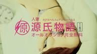 「★Dカップ美巨乳・スレンダー美女【ハルナ】ちゃん♪」12/14(金) 15:04 | 矢吹 ハルナの写メ・風俗動画