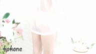 「【閲覧注意】ここねさん動画☆」12/14(金) 17:05 | ここねの写メ・風俗動画