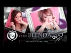 西中島 なな|club BLENDA(ブレンダ)西中島・新大阪店