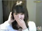 「しゅっきん!」12/14(金) 22:16 | エル(ELLE)の写メ・風俗動画