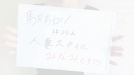 「★動画★」12/15(土) 10:59 | みなみ 【全てがハイクオリティ】の写メ・風俗動画