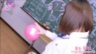 「激・まだ舐めたくて学園「おとちゃん」」12/15(土) 14:18 | おとの写メ・風俗動画