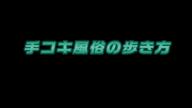 「ココでしか体験出来ない至高の快感を是非味わって頂きたい!」12/15(土) 19:06   まことの写メ・風俗動画