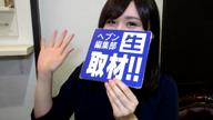 「2018年度年間№1ガール「くるみちゃん」紹介動画」12/15(土) 21:57 | くるみの写メ・風俗動画