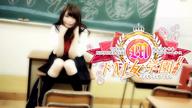 「★《パイパン・美乳》皆様に最大級の衝撃を!★」12/16(日) 01:35 | ヒナの写メ・風俗動画