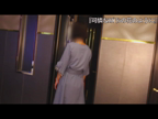 すずらん|奥様鉄道69 東京