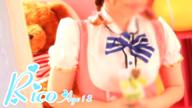 「りこにゃん18歳」12/16日(日) 10:30 | りこの写メ・風俗動画
