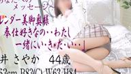 「アラフォー美脚&スレンダーマダム♪」12/16日(日) 18:05 | 藤井さやかの写メ・風俗動画