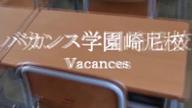 「清純ロリ美女はシルキー美肌!【みなみ】ちゃん♪」12/16(日) 23:10 | みなみの写メ・風俗動画