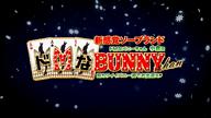 「小柄で癒し系♪【マヒロちゃん】」12/17(月) 00:35 | マヒロの写メ・風俗動画