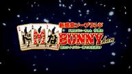 「未知への快楽…【イズミちゃん】」12/17(月) 03:35 | イズミの写メ・風俗動画