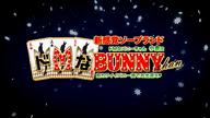 「ロリ系AF可能バニー【サラちゃん】」12/17(月) 04:35 | サラの写メ・風俗動画